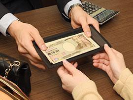 ご入金またはその場で現金お支払いイメージ写真