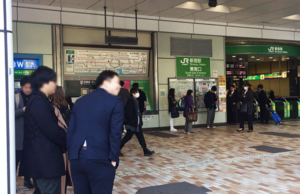 JR新宿駅東南口