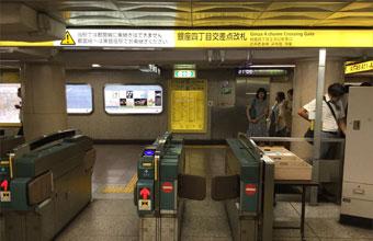 東京メトロ銀座駅の銀座4丁目交差点改札