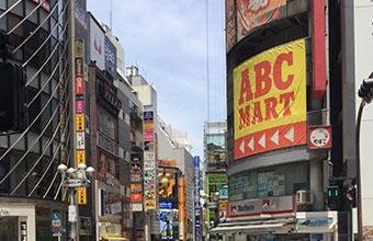 LABI(ヤマダ電機)渋谷店前の交差点
