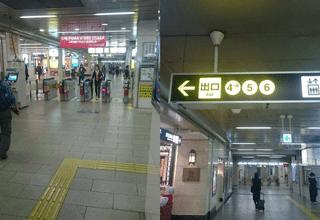 地下鉄心斎橋駅