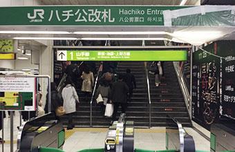JR渋谷駅ハチ公改札