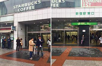 新宿駅東口階段