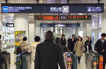 副都心線新宿3丁目駅「新宿3丁目交差点方面改札」