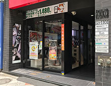 買取エージェント渋谷店