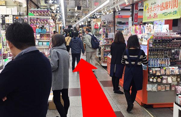 買取エージェント上野御徒町店