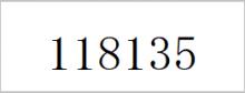 ROLEX(ロレックス) デイデイト-118135