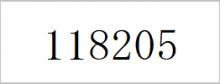 ROLEX(ロレックス) デイデイト-118205