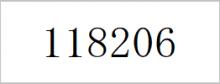 ROLEX(ロレックス) デイデイト-118206