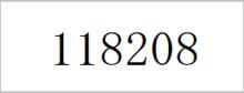 ROLEX(ロレックス) デイデイト-118208