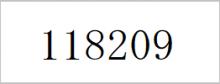 ROLEX(ロレックス) デイデイト-118209