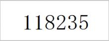 ROLEX(ロレックス) デイデイト-118235