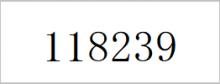 ROLEX(ロレックス) デイデイト-118239