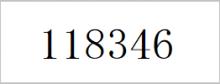 ROLEX(ロレックス) デイデイト-118346