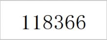 ROLEX(ロレックス) デイデイト-118366