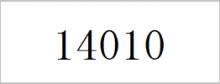 ROLEX(ロレックス) エアキング-14010