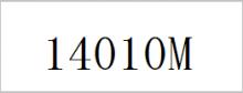 ROLEX(ロレックス) エアキング-14010M