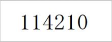 ROLEX(ロレックス) エアキング-114210