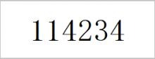 ROLEX(ロレックス) エアキング-114234