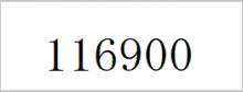 ROLEX(ロレックス) エアキング-116900