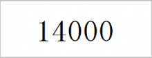 ROLEX(ロレックス) エアキング-14000