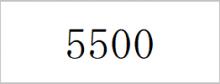 ROLEX(ロレックス) エアキング-5500