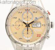 ip-tag-wt-m-00157_00