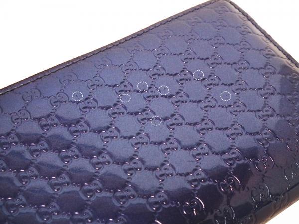 「マイクログッチシマ」のイメージ画像