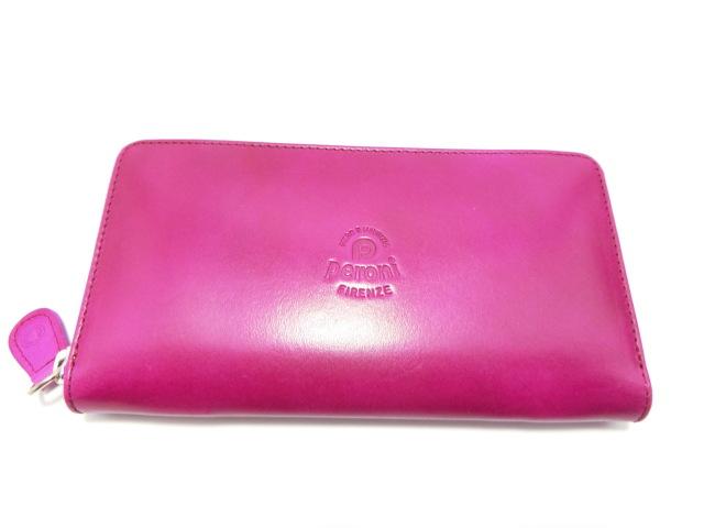 「長財布」のイメージ画像