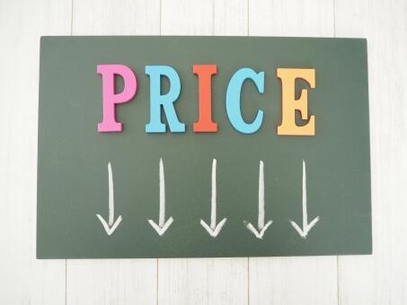 「ガーデンパーティは定価以上で売れる?」のイメージ画像