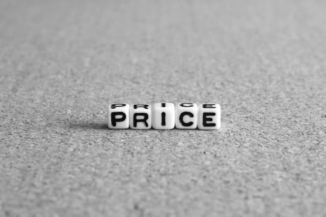 「希少なブラックゴールドの価値」のイメージ画像
