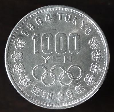 「東京五輪記念硬貨(東京オリンピック記念)」のイメージ画像