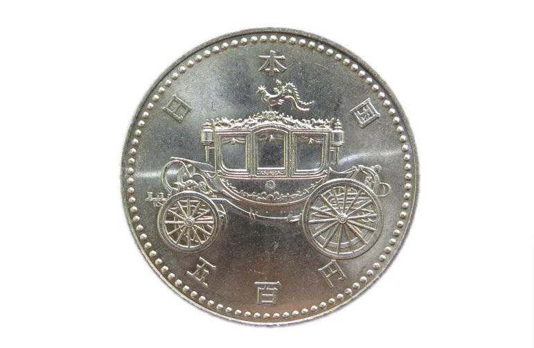 「天皇陛下御即位記念硬貨」のイメージ画像