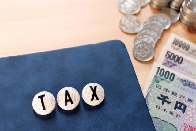 「5.税金が優遇される(条件あり)」のイメージ画像