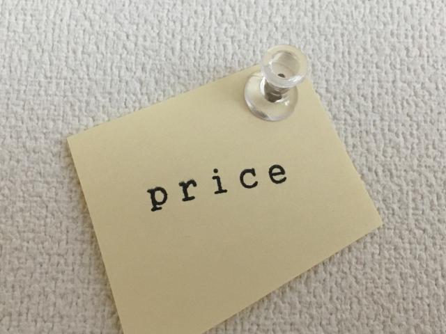 「買取金額を定期的に確認する」のイメージ画像