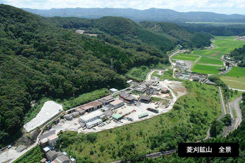「菱刈金山」のイメージ画像