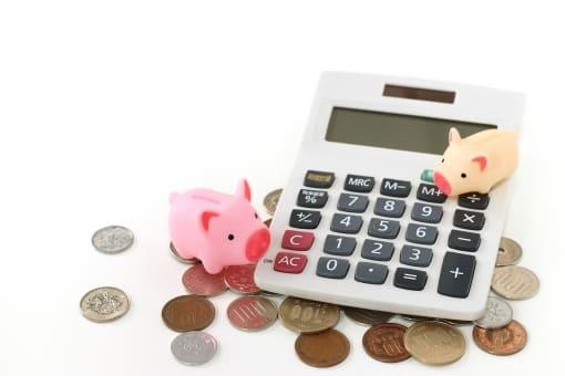 「税金(課税対象額)の計算方法」のイメージ画像