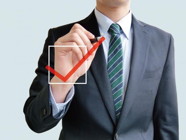 「シャネルのギャランティカードが本物かどうかを見分けるポイント」のイメージ画像