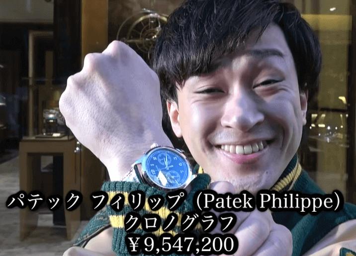 「【パテック・フィリップ】クロノグラフ」のイメージ画像