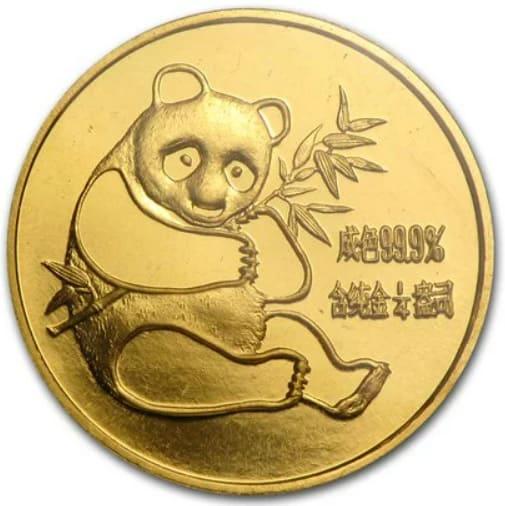 「パンダ金貨 1982」のイメージ画像