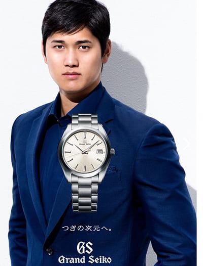 「大谷翔平さん(プロ野球選手)」のイメージ画像