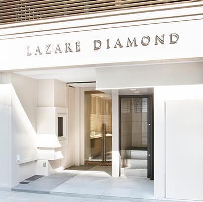 「ラザールダイヤモンド - LAZARE DIAMOND」のイメージ画像