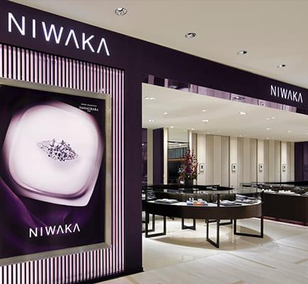 「俄(にわか)- NIWAKA」のイメージ画像