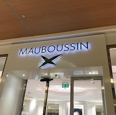 「モーブッサン - MAUBOUSSIN」のイメージ画像