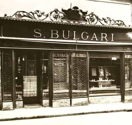 「「1884年 ブルガリの創業」」のイメージ画像