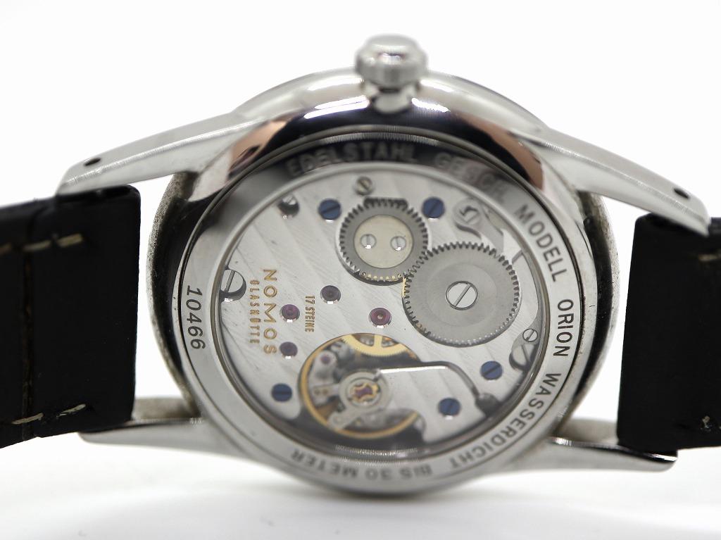 「⑧時計の精度」のイメージ画像