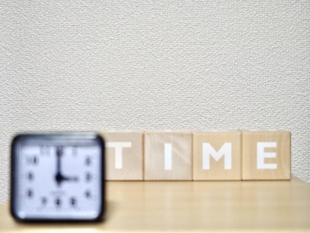 「査定に時間がかかる可能性がある」のイメージ画像