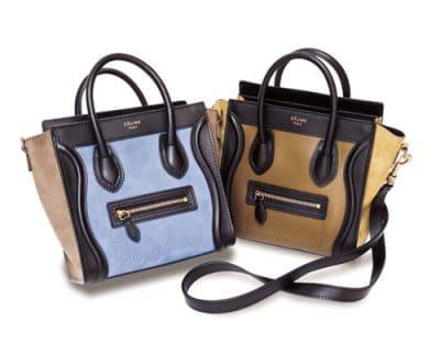 「セリーヌのバッグ買取Q&A」のイメージ画像