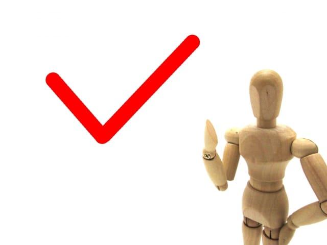 「買取店を選ぶポイント」のイメージ画像