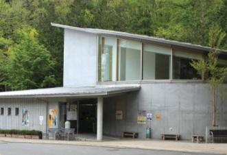 「・久慈琥珀博物館(岩手県久慈市)」のイメージ画像